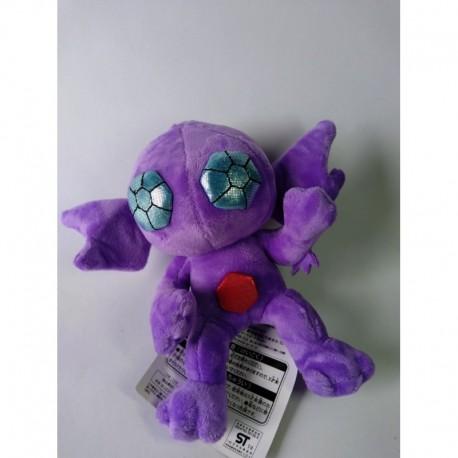 Pokemon Peluche Sableye, Dedenne, Psyduck, Squirtle, Lapras (Entrega Inmediata)