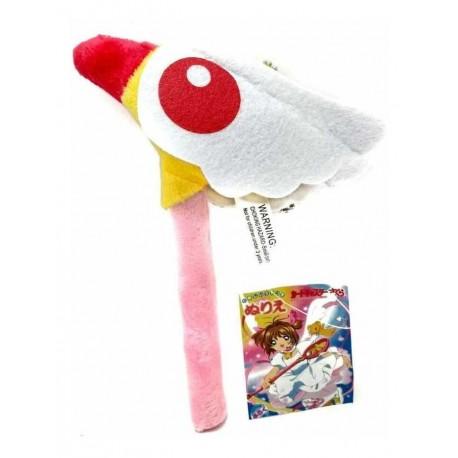 Cardcaptor Sakura Llave Espada Peluche Llavero Pequeño (Entrega Inmediata)