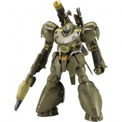 "Figura Kotobukiya 1/100 Genbu""Frame Arms"" FA057"