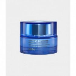 Crema Facial Nutritiva Noche 45+ Oxygen Supreme Esika Org (Entrega Inmediata)