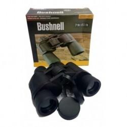 Binoculares Bushnell 20x50 Visión Profesional Estuche Gratis (Entrega Inmediata)