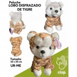 Lobo Disfrazado De Tigre 25 X 20 Cm (Entrega Inmediata)