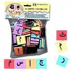 Letras Y Números Árabes Magnéticos Nevera