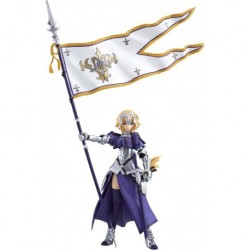 Figura Figma Max Factory Fate/Grand Order Ruler/Jeanne D'Arc (Importación USA)